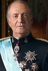 Бывшего короля Испании могут отдать под суд
