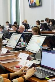 Депутат МГД отметила резкий рост спроса на онлайн-курсы повышения квалификации на фоне пандемии