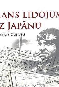 Латвия: в продажу поступила книга нацистского преступника