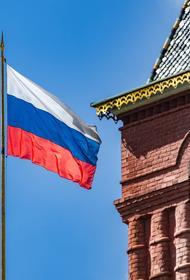 Выложен «прогноз Нострадамуса» о появлении в России «великого правителя» в XXI веке