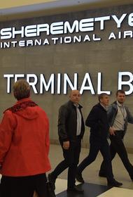 Неизвестный сообщил о «минировании» московского аэропорта «Шереметьево»