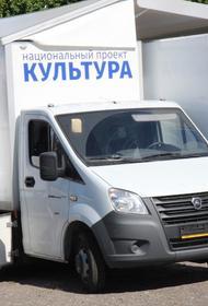 «Становимся ближе к культуре»: новый автоклуб в Белгородской области