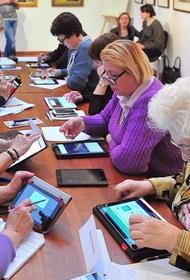 Депутат МГД Мельникова: Три новых ЦСО откроют в Москве в третьем квартале 2020 года