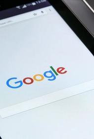 Google решил оставить на удаленке 200 тысяч сотрудников