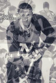 Смерть хоккеиста НХЛ: «Мы видели, как подпрыгнула его голова»