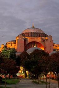 Мечеть вовеки веков. Судьба Собора Святой Софии в Стамбуле наконец-то решилась