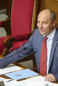 Парубий назвал причину срыва «полномасштабного вторжения» РФ на Украину в 2014-м