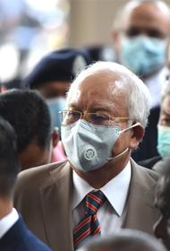 Экс-премьера Малайзии приговорили к сроку за воровство миллиардов