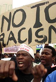 Чёрная Африка разочаровалась в белой Америке
