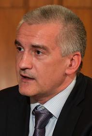 Аксенов заявил о вспышке COVID-19 в администрации Ялты