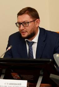 Ушел в отставку замглавы Краснодара по строительству Владислав Ставицкий
