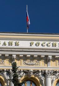 Российский экономист предупредил о приближении «шоковой девальвации» рубля