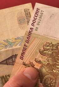 Экономист раскрыл предполагаемый срок деноминации российского рубля