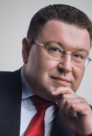 Депутат Госдумы Пятикоп: «После развала Союза мы в деле образования склонили колени перед Западом»