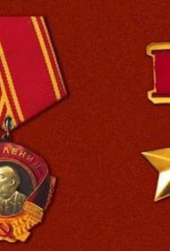 В этот день в 1936 году утверждено звание Герой Советского Союза