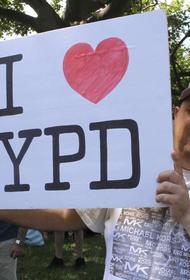 В Нью-Йорке власти хотят проверить трамповских федералов из-за ареста