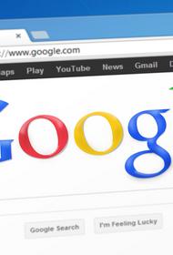 Эксперт дал советы, как защититься от слежки со стороны Google