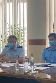 В прокуратуре Новороссийска подвели итоги за полгода