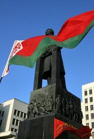 Политолог предсказал крах Белоруссии в случае выхода из Союзного государства с РФ