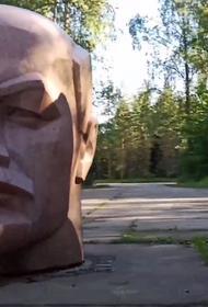 В  Латвии обнаружили самую большую в ЕС голову Ленина