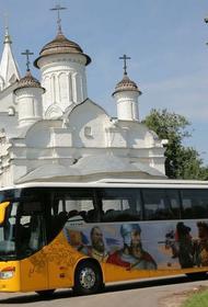 Депутат МГД Гусева: Необходимо информировать горожан о программе кэшбэка за туры по стране