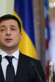 Пять причин, почему Зеленский терпит неудачу в Украине