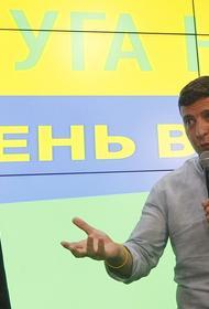 Киевский аналитик раскрыл имя возможного преемника Зеленского на посту президента