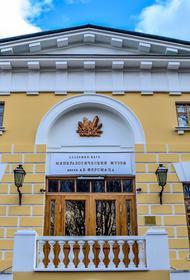 Коллекция Минералогического музея Ферсмана стала доступна в МЭШ