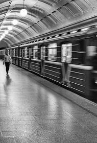 На станции московского метро «Полянка» нашли бесхозную коробку