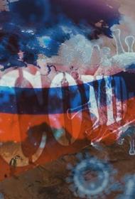 Вторая волна? В Москве и регионах фиксируют рост числа заболевших COVID-19