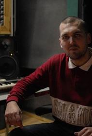 Появились подробности смерти украинского рэпера в Санкт-Петербурге: «Тело засыпали солью»