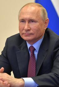 Путин поздравил с праздником Курбан-байрам российских мусульман