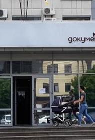 Власти Ставропольского края разрешили работу многофункциональных центров