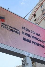 В России при выдаче паспорта могут начать дарить Конституцию