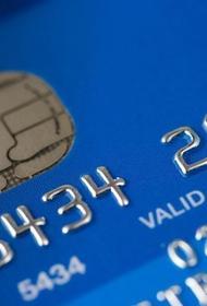 Экономист: получение банками доступа к «спящим» счетам может привести к росту случаев мошенничества