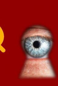 Полковник КГБ ЛССР в отставке: В Риге конспиративных квартир более 100