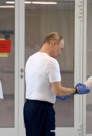 Когда Путин посещал коронавирусную больницу, его никто не мог узнать