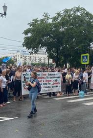 Москву понемногу оккупирует Хабаровск. Активисты устраивают акции и выходят на митинги