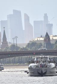 Синоптик сообщил об изменении погоды в Москве с понедельника