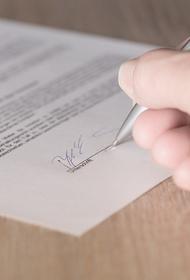 Как личная подпись может изменить жизнь, рассказала графолог