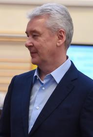 Собянин прокомментировал возможность второй волны коронавируса COVID-19 в Москве