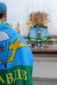 Путин поздравил военных с днём ВДВ. Сегодня отмечают 90 лет со дня создания войск