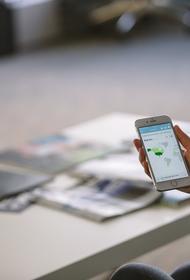 Эксперт объяснил, как продлить срок службы мобильного телефона