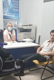 На Украине спецназ задержал захватившего заложницу в банке в Киеве