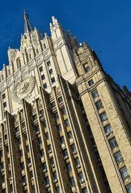 МИД России требует немедленного освобождения задержанных в Белоруссии россиян