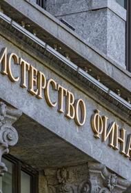 Россия денонсирует соглашение об избежании двойного налогообложения с Кипром