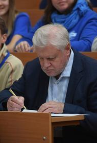 В Госдуме предлагают вернуть прежний пенсионный возраст