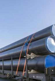 Польша оштрафовала «Газпром» на 57 млн долларов из-за «Северного потока – 2»