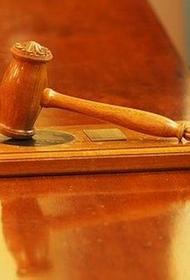 Суд в Петербурге арестовал вдову рэпера Картрайта Марину Кохал