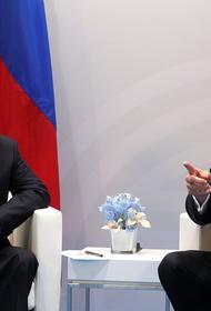 Эксперт оценил «последний дар» Путину от Трампа